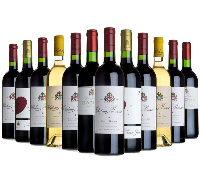 The Musar Collection