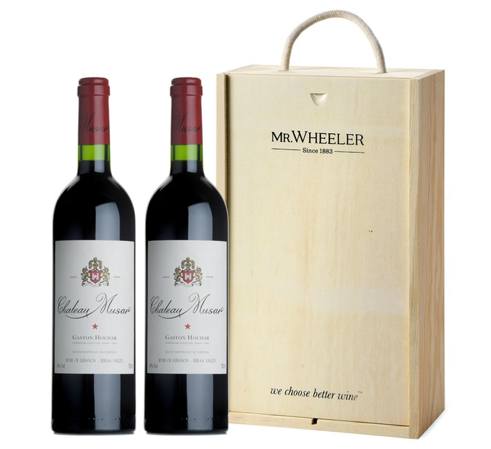 Château Musar Duo Wine Gift Box