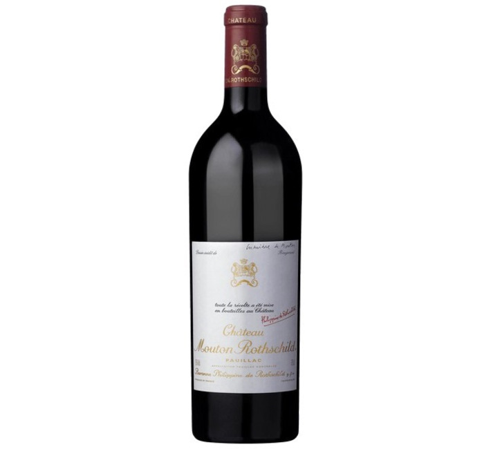 2020 Château Mouton-Rothschild, 1er Grand Cru Classé Pauillac