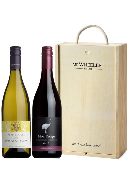 Kiwi Duo Wine Gift Box