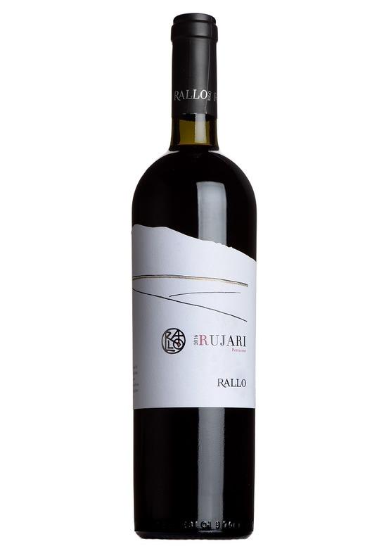 2016 Rujari Perricone, Cantine Rallo