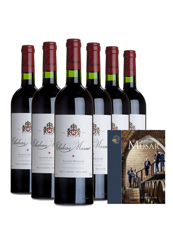 Chateau Musar Vintage Experience Case